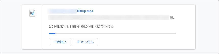 カリビアンコムWindows7のハイスピードプランの速度
