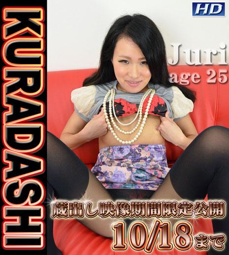 KURADASHI 14 じゅり