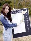 地図を持つ北条麻妃