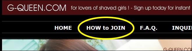 無毛宣言トップページのHOW to JOIN