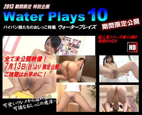 WaterPlays10